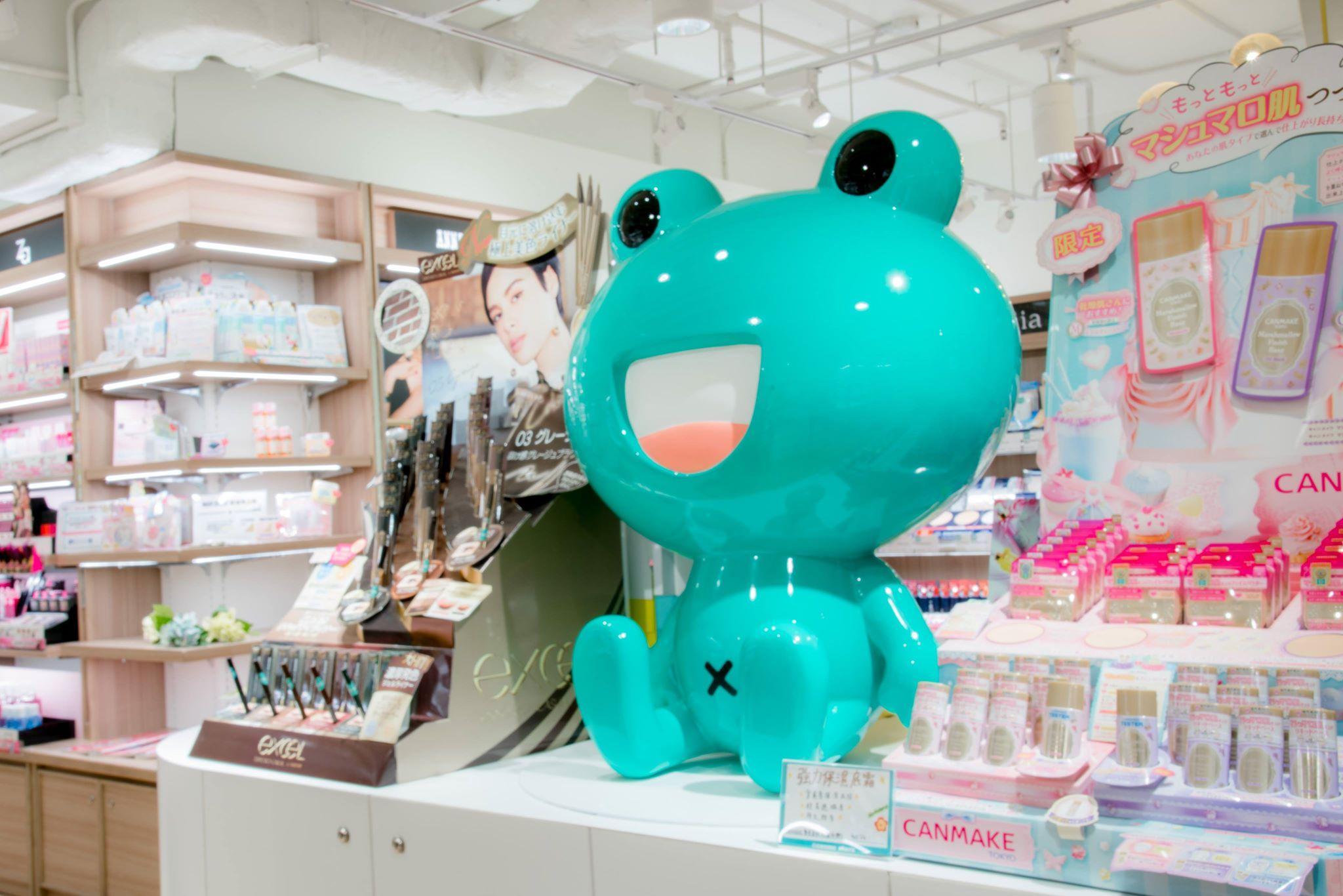 @cosme store Hong Kong