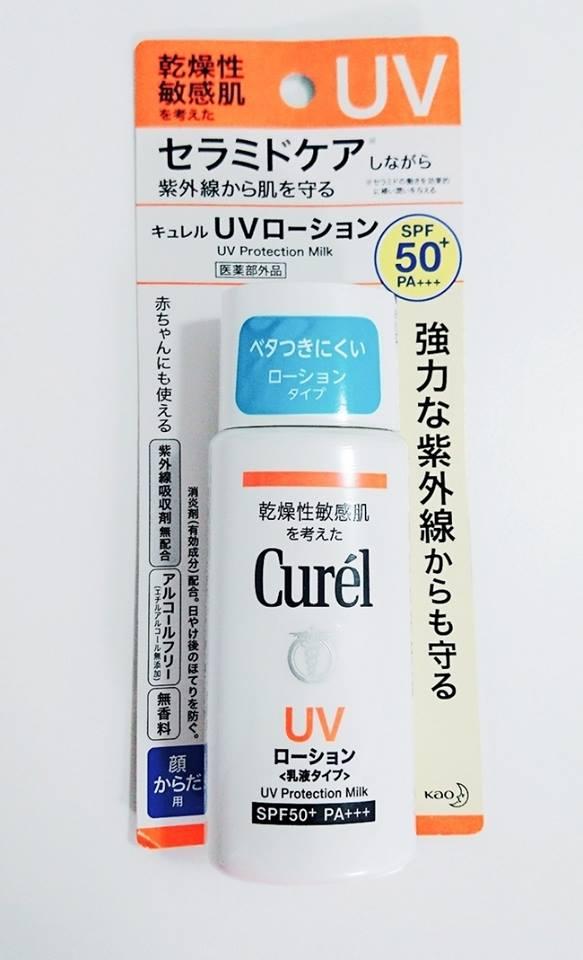 Curél 輕透清爽防曬身體乳液SPF50+ PA+++