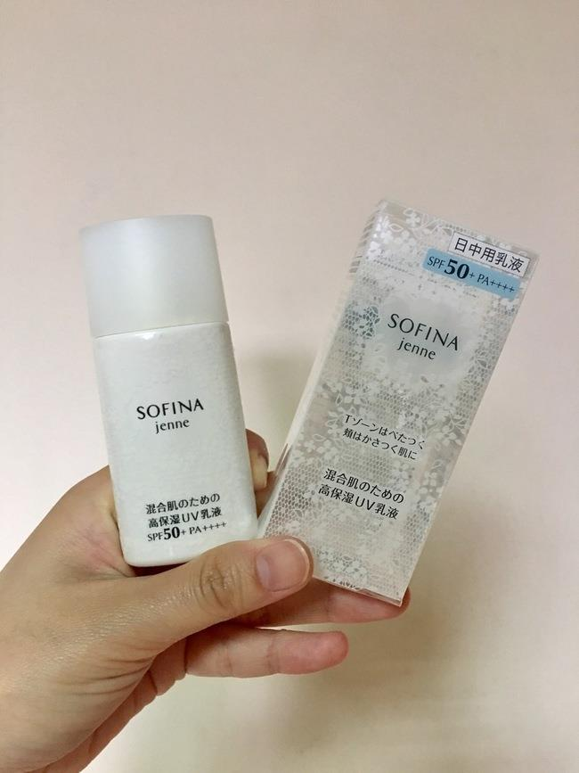 SOFINA jenne 水油平衡防曬乳液(美白) 30ml HKD150