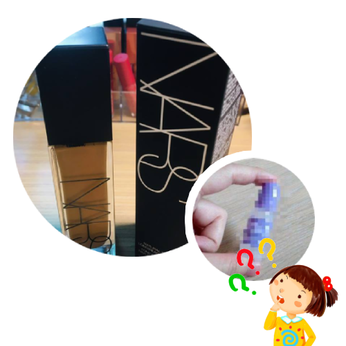 美妝谷米(groupmate)冷知識心得分享:Nars強力遮暇粉底+玻尿酸提升保濕度