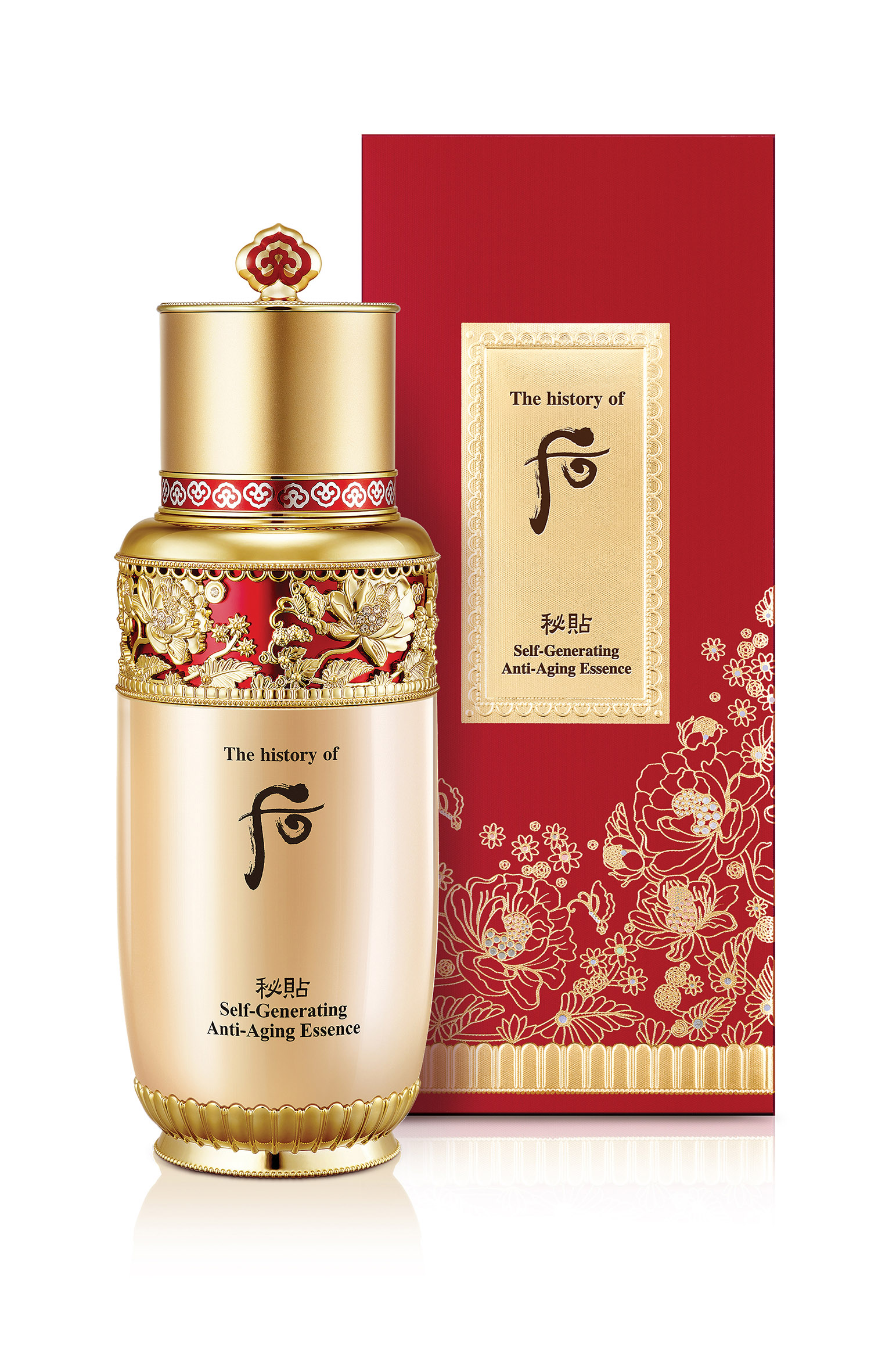 The history of Whoo 秘貼