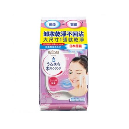 溫和護膚 產品推介