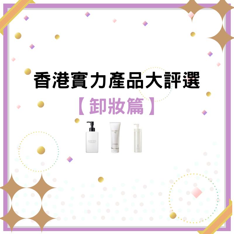 @cosme app - member activity