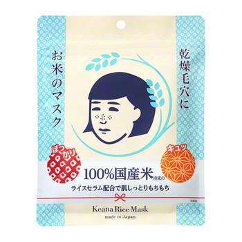 日本美妝大賞2019 毛穴撫子 - 日本米精華保濕面膜