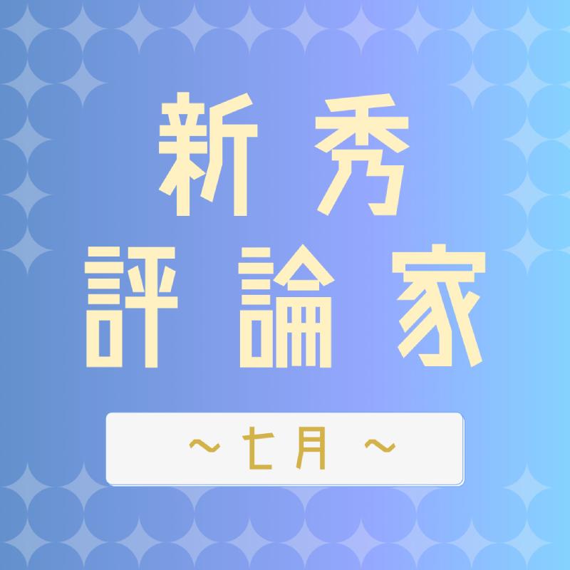 @cosme HK 化妝品評論平台