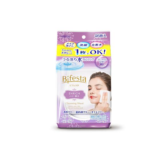 香港美妝排行榜 Bifesta - 速效卸妝潔膚紙