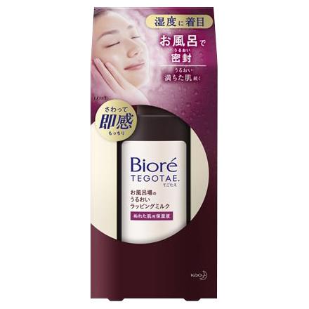 日本美妝大賞2020 Bioré TEGOTAE 浴室用滋潤護膜乳液