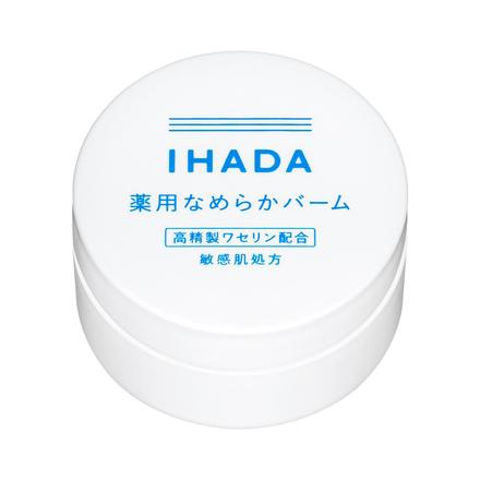 日本美妝大賞2020 IHADA 藥用透亮乳霜