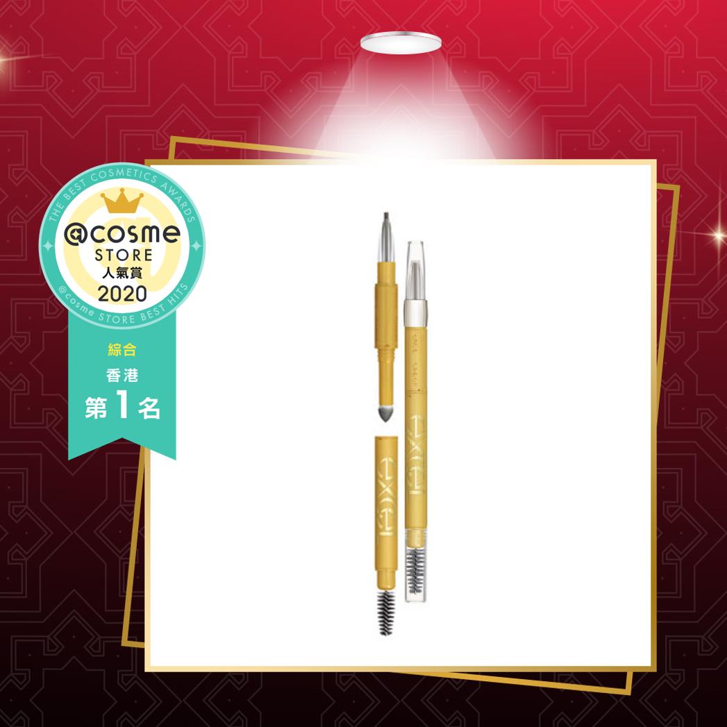 Cosme Store best hit excel 3合1持久造型眉筆