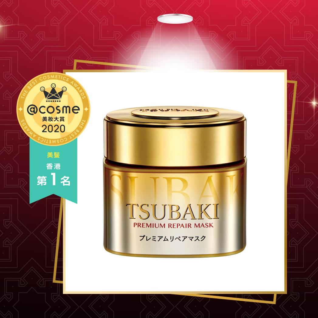 香港美妝大賞 美髮 TSUBAKI 速效滲透修復髮膜