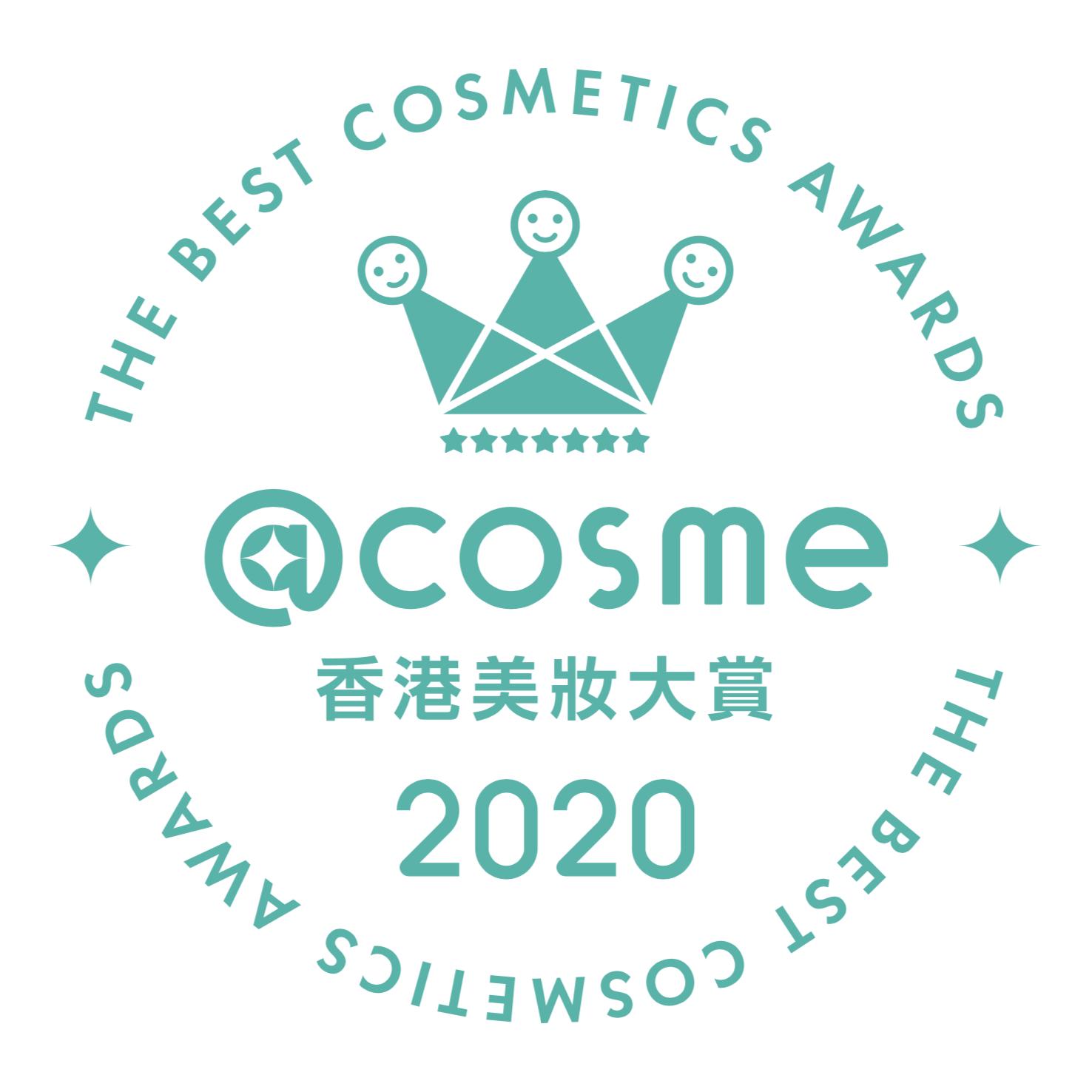 香港美妝大賞 Award Logo 2020