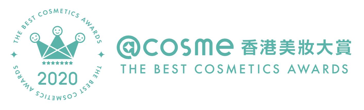 2020年度香港美妝大賞 The Best Cosmetic Awards 2020