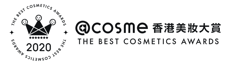 2020年度香港美妝大賞 The Best Cosmetic Awards 2020