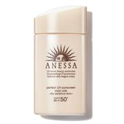 ANESSA 極防水輕爽低敏UV乳液 SPF50+ PA++++