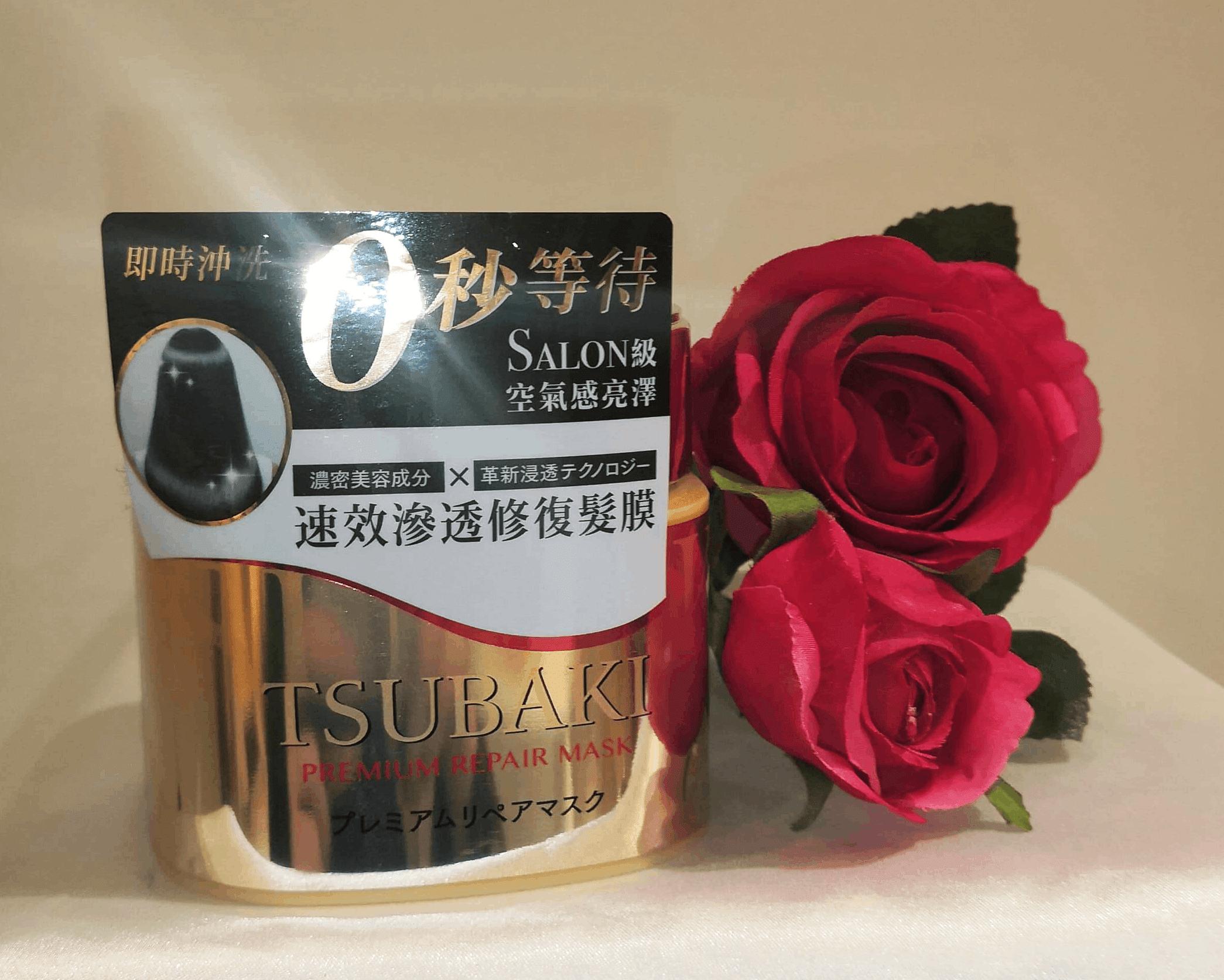 @cosme 大賞 TSUBAKI 速效滲透修復髮膜